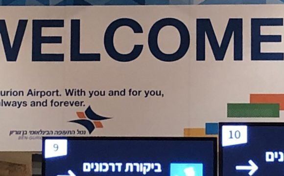 Israel Travel Health Concerns Addressed | Tel Aviv Doctor