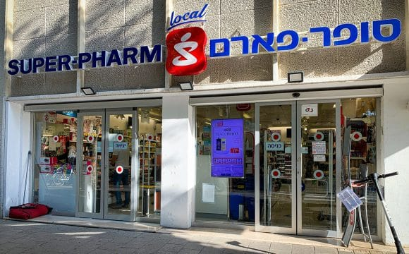 Drug Prescriptions & Refills in Israel | Tel Aviv Doctor