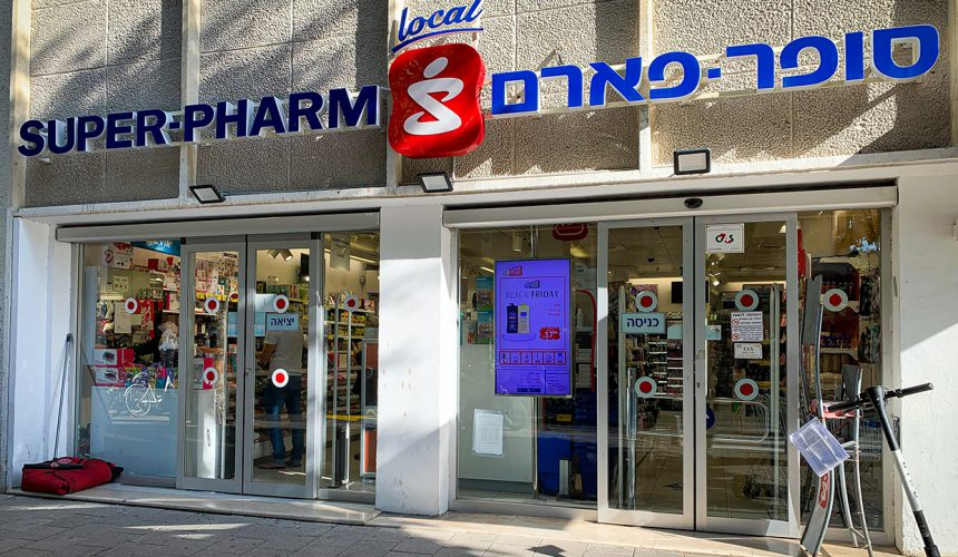 Prescriptions & Prescription Refills – Getting Your Medication From Pharmacies in Israel