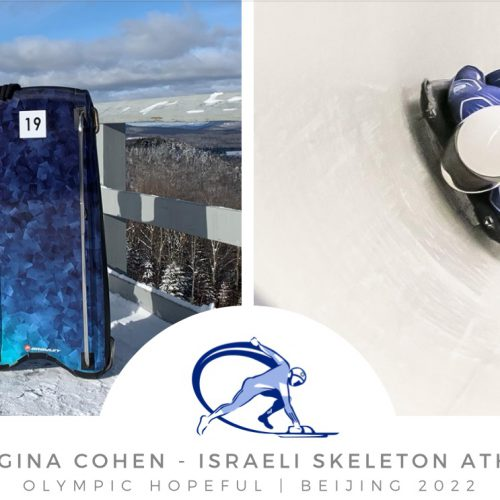 Meet Georgie Cohen, Olympic Skeleton Athlete