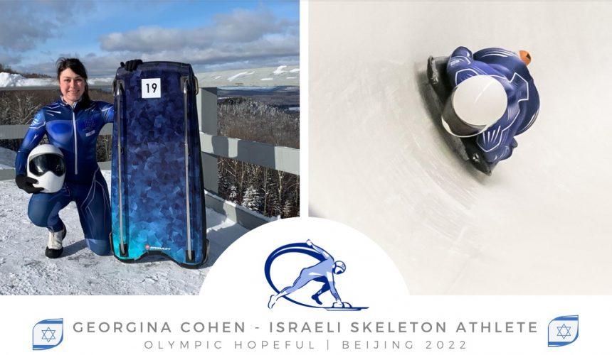 Meet Georgie Cohen, Olympic Skeleton Athlete